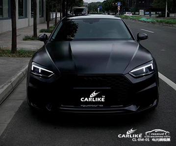 武汉奥迪车身改色电光绸缎黑汽车贴膜效果图贴车效果图
