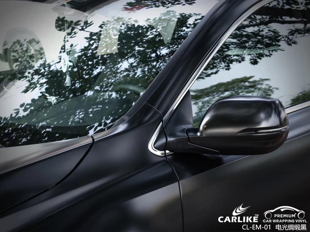 CARLIKE卡莱克™CL-EM-01本田电光绸缎黑车身改色
