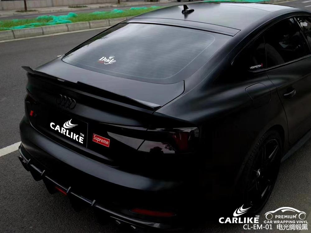 厦门奥迪_A7车身贴膜电光绸缎黑汽车改色贴车效果图