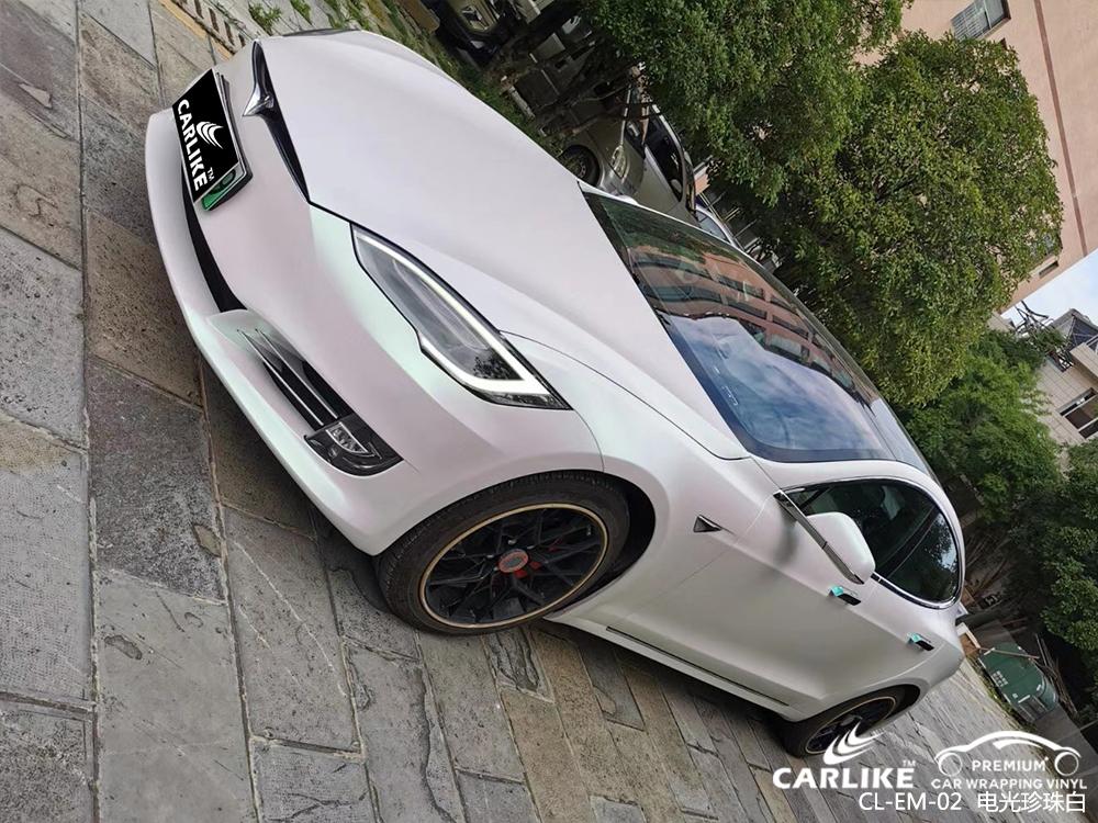 杭州斯拉车身贴膜电光珍珠白汽车改色贴车效果图