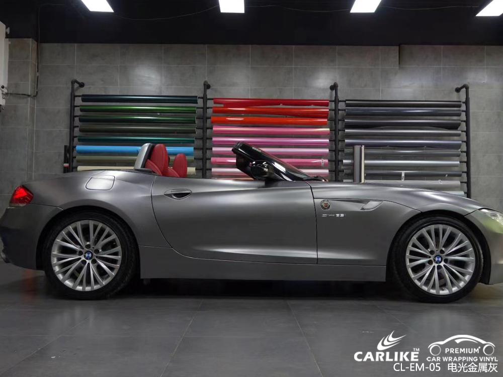 无锡宝马Z4全车改装电光金属灰汽车改色贴车效果图