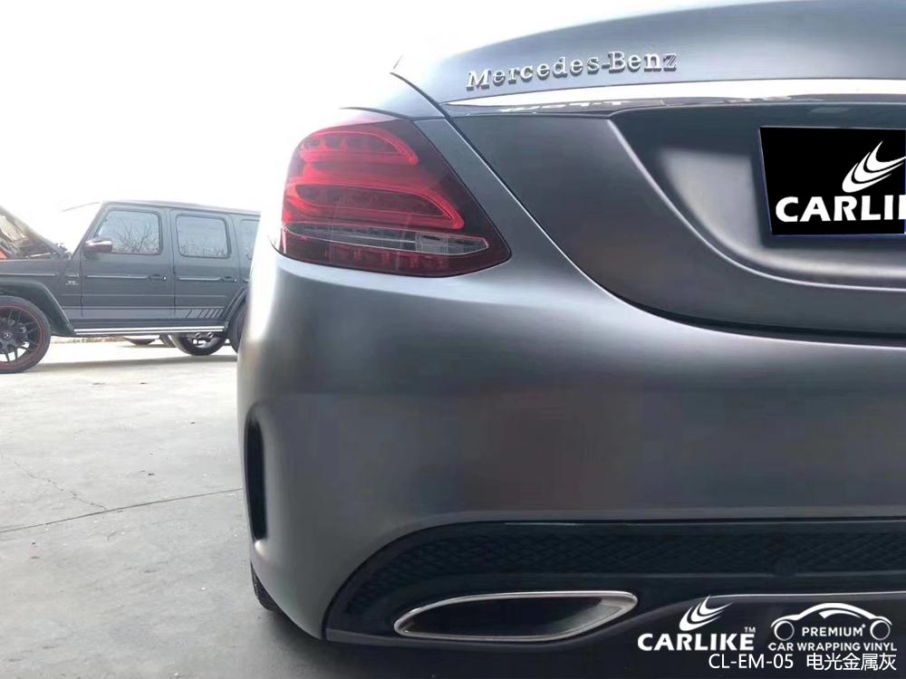 福州奔驰全车改色电光金属灰车身贴膜施工效果图