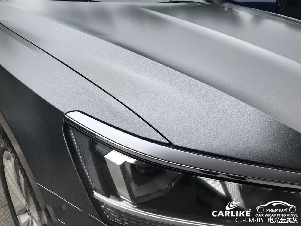 昆明大众帕萨特车身贴膜电光金属灰全车改色施工效果图