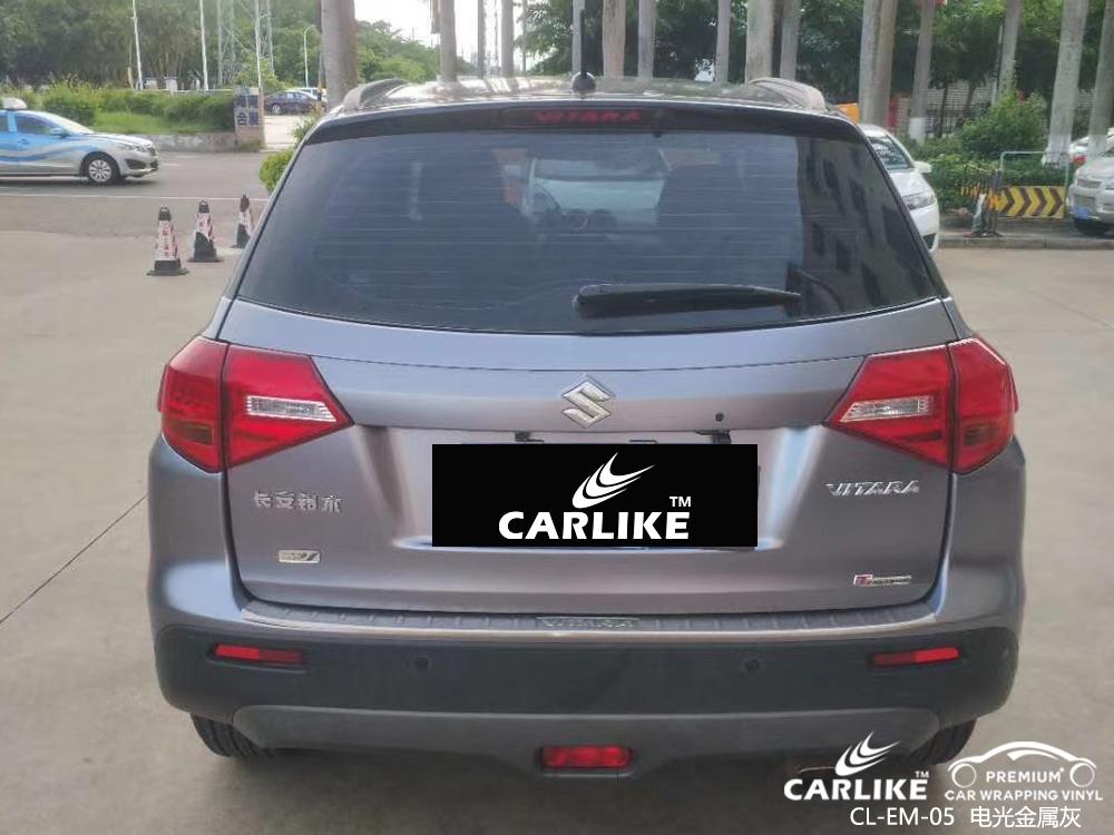 CARLIKE卡莱克™CL-EM-05铃木维特拉电光金属灰车身改色