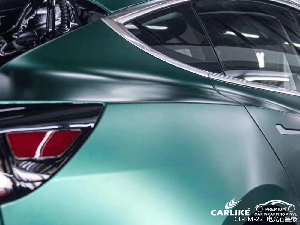 厦门大众全车改色电光祖母绿车身贴膜施工效果图