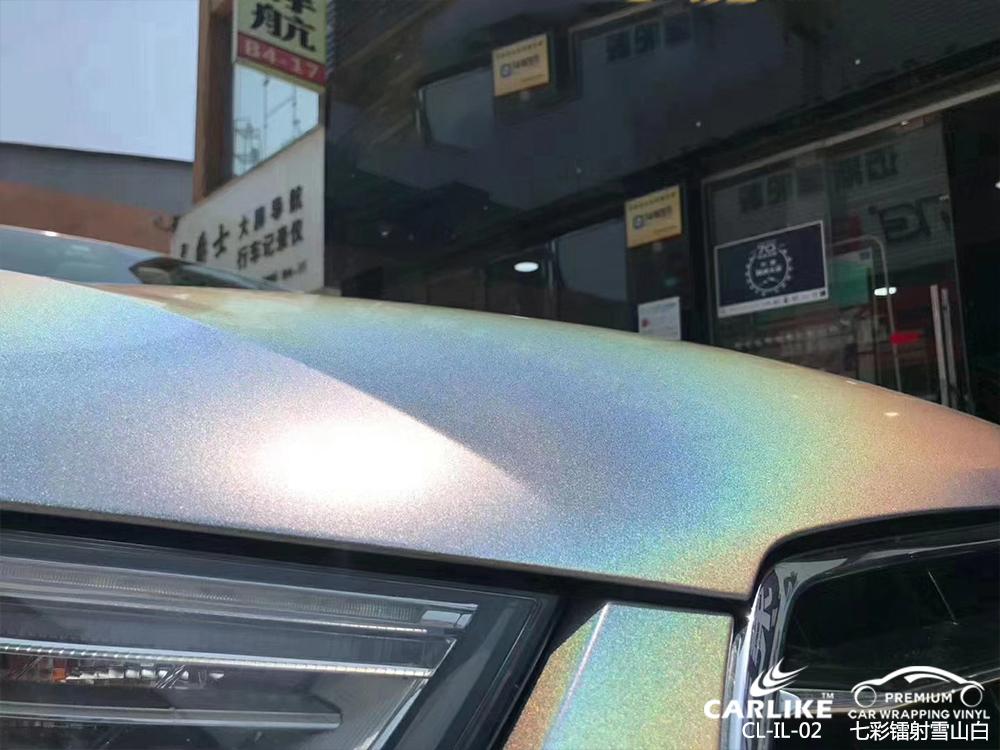 惠州奥迪车身贴膜七彩镭射雪山白汽车改色贴车效果图
