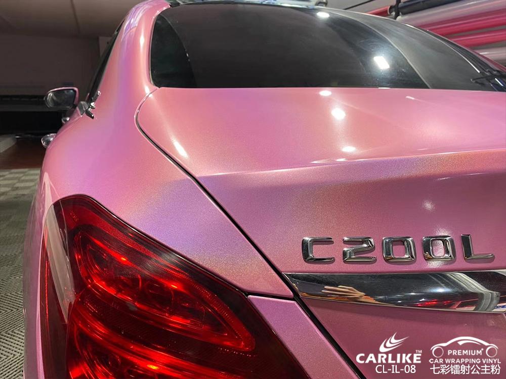 CARLIKE卡莱克™CL-IL-08奔驰七彩镭射公主粉车身改色