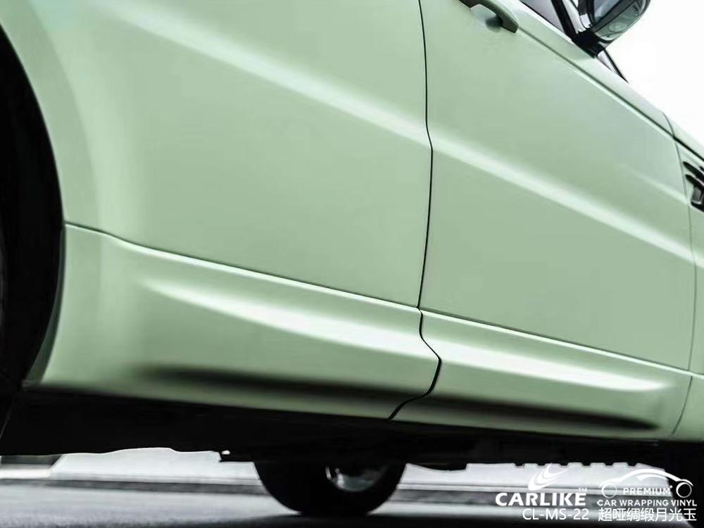 CARLIKE卡莱克™CL-MS-22路虎超哑绸缎月光玉车身改色