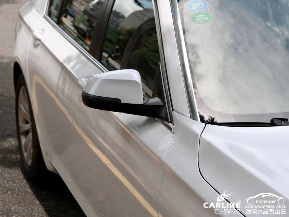 南京宝马5系车身改色超亮水晶雪山白汽车贴膜贴车效果图