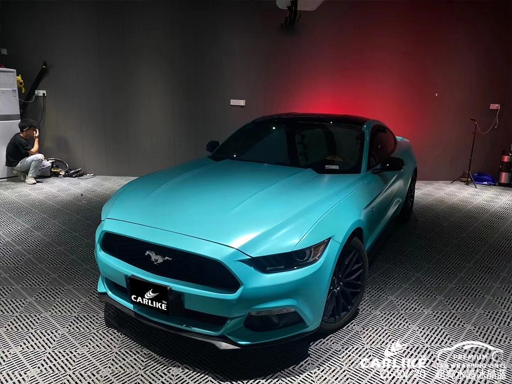 CARLIKE卡莱克™CL-SV-20野马超亮水晶冰晶蓝汽车贴膜