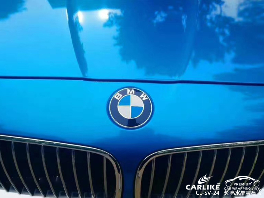 CARLIKE卡莱克™CL-SV-24宝马超亮水晶宝石蓝汽车贴膜