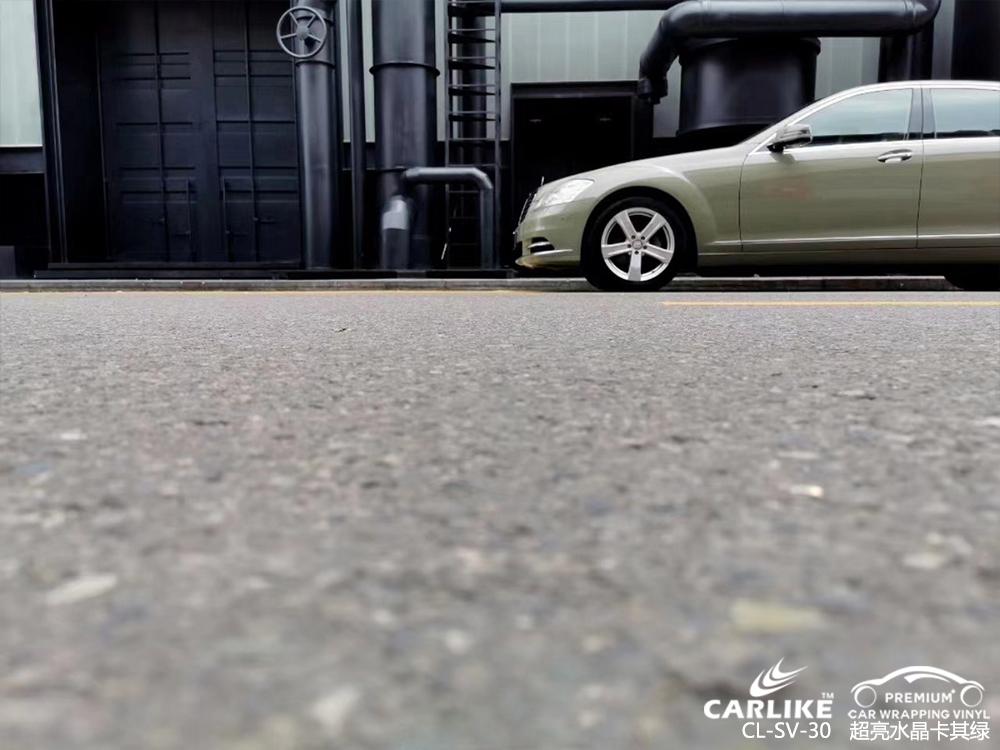 CARLIKE卡莱克™CL-EM-33路虎电光樱花粉汽车贴膜