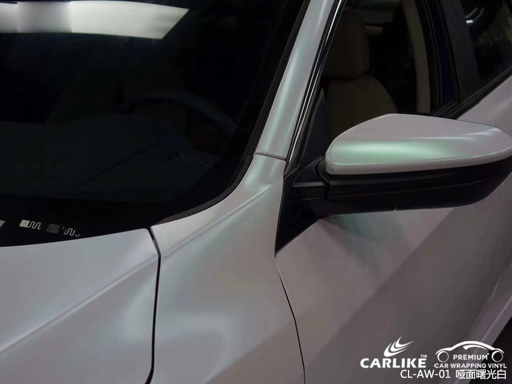 CARLIKE卡莱克™CL-AW-01本田思域哑面曙光白车身改色