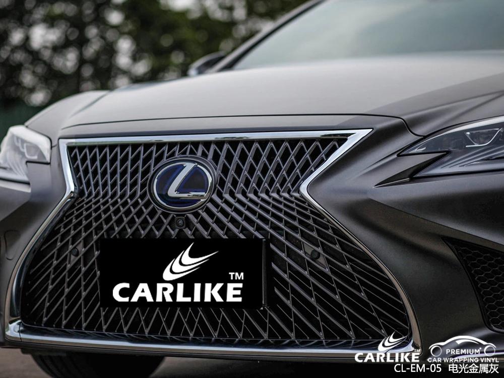 CARLIKE卡莱克™CL-EM-05雷克萨斯电光金属灰整车改色贴膜