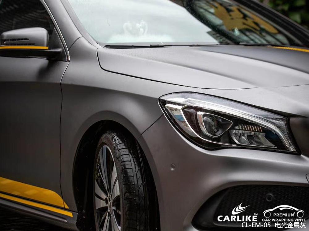 潍坊奔驰cla级全车贴膜电光金属灰汽车改色施工效果图
