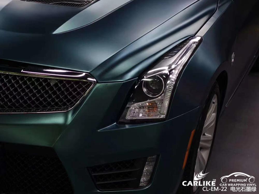 常州凯迪拉克ATS车身贴膜电光石墨绿汽车改色施工效果图
