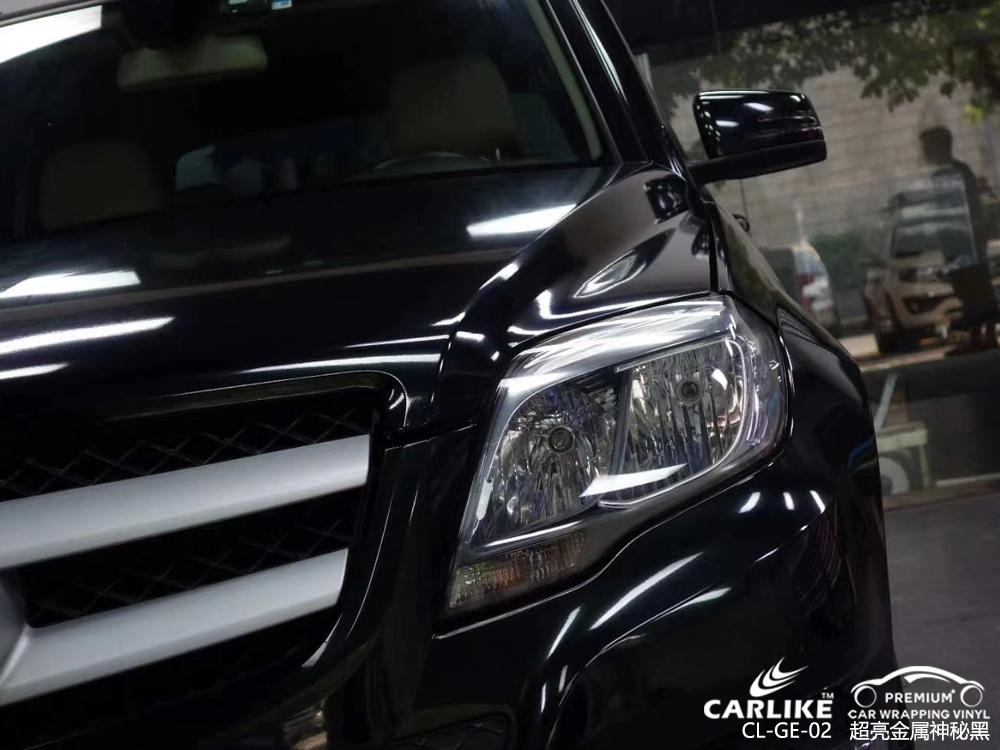 金华奔驰glk级全车贴膜超亮金属金属黑汽车改色施工效果图
