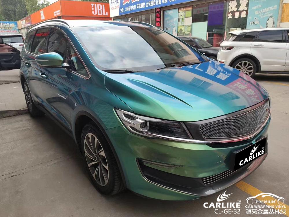 徐州大众全车贴膜超亮金属丛林绿汽车改色施工效果图