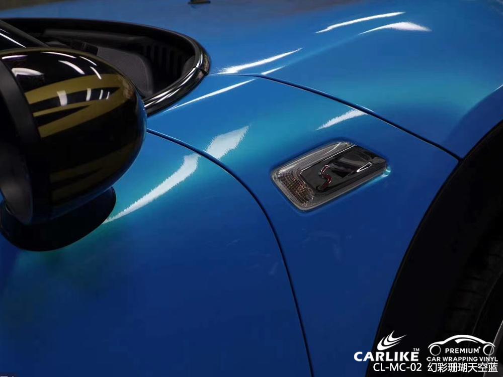 CARLIKE卡莱克™CL-MC-02MINI幻彩珊瑚天空蓝整车改色贴膜