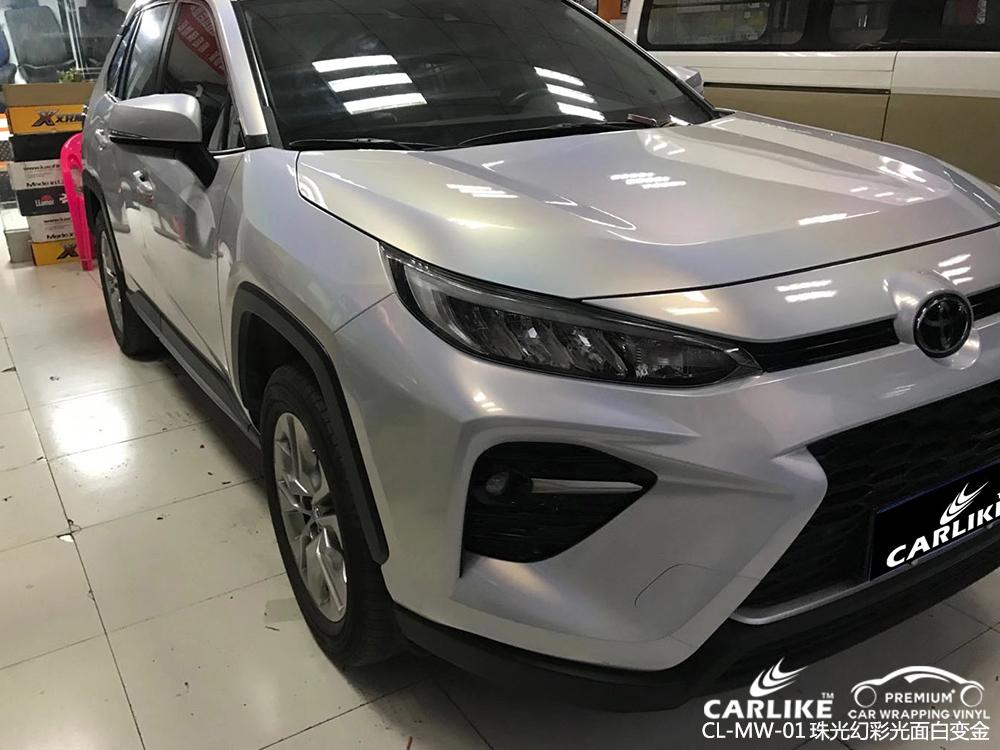 CARLIKE卡莱克™CL-MW-01丰田珠光幻彩光面白变金整车改色