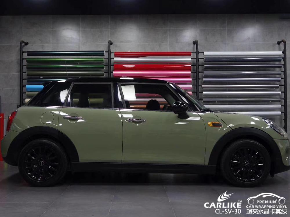 兰州MINI全车贴膜超亮水晶卡其绿汽车改色施工效果图