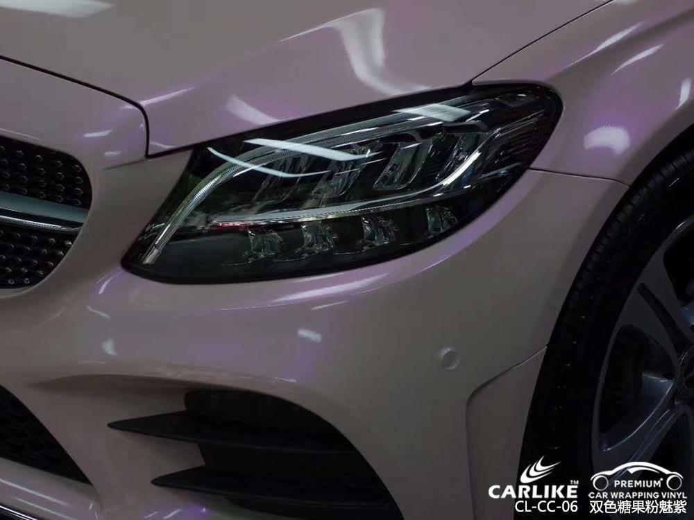 CARLIKE卡莱克™CL-CC-06奔驰双色糖果粉魅紫车身改色