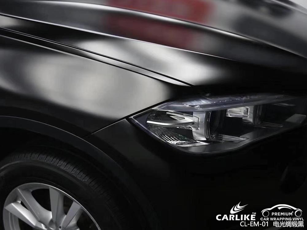 扬州丰田皇冠系全车贴膜电光金属灰汽车改色施工效果图