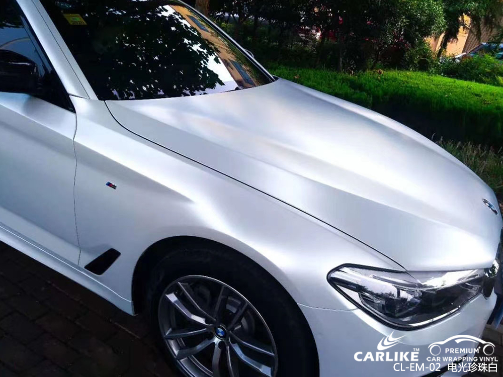 洛阳宝马全车改色电光珍珠白汽车贴膜贴车效果图