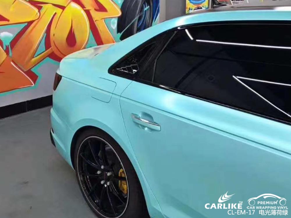 盐城奥迪_A4全车改色电光薄荷绿汽车贴膜贴车效果图