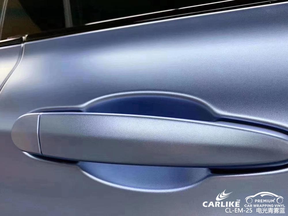桂林宝马3系全车贴膜电光青雾蓝汽车改色施工效果图