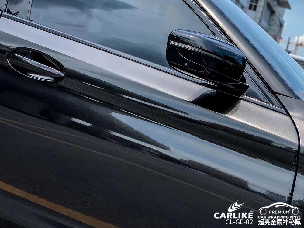 济宁宝马全车改色超亮金属神秘黑汽车贴膜贴车效果图