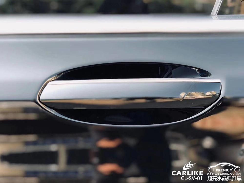 鞍山宝马7系全车改色超亮水晶典雅黑汽车贴膜贴车效果图