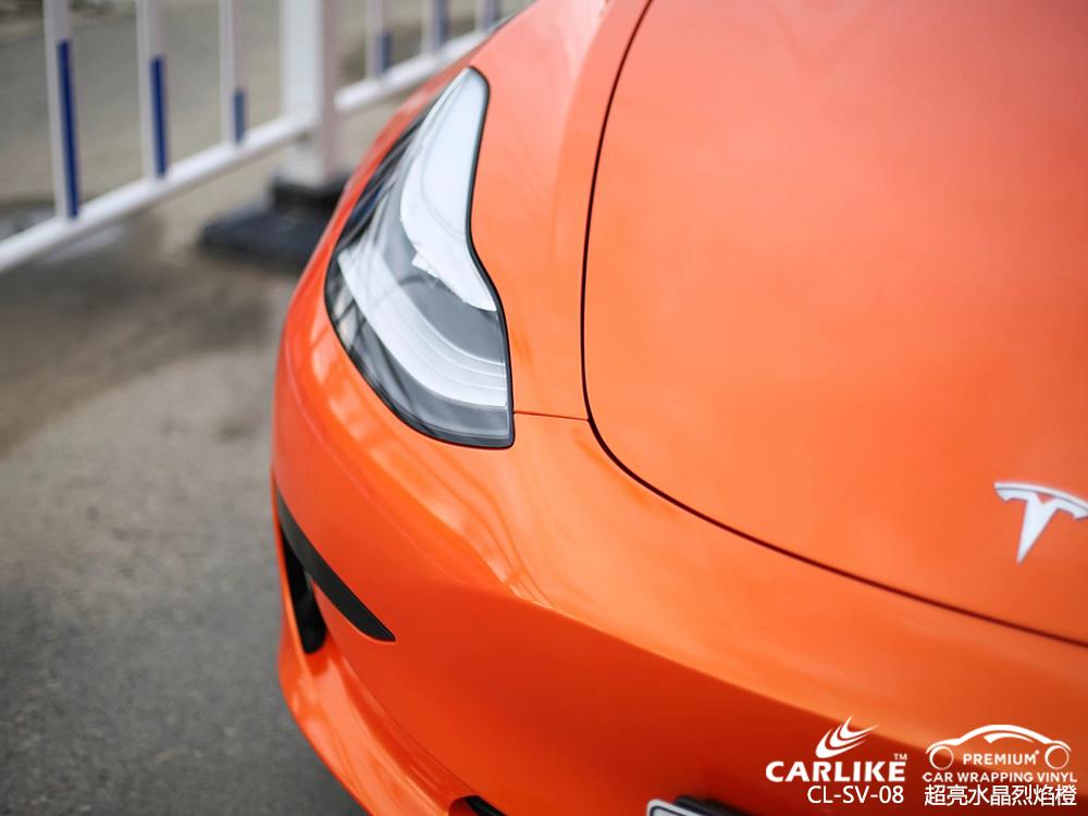 南平特斯拉全车改色超亮水晶烈焰橙汽车贴膜贴车效果图