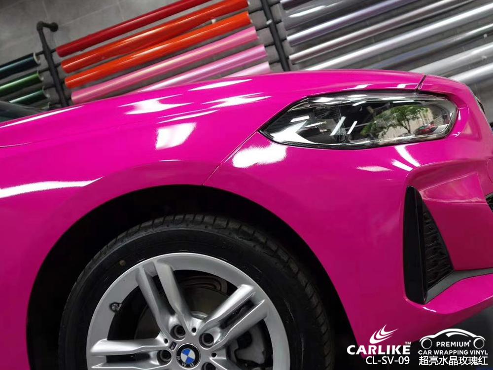 CARLIKE卡莱克™CL-MA-04特斯拉马卡龙月光玉车身改色