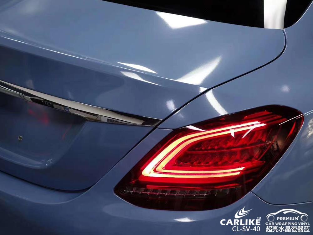 湖州奔驰全车改色超亮水晶瓷器蓝汽车贴膜贴车效果图