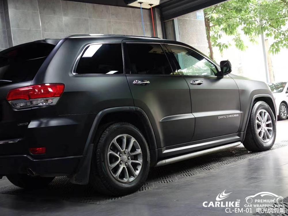CARLIKE卡莱克™CL-EM-01吉普电光绸缎黑汽车改色