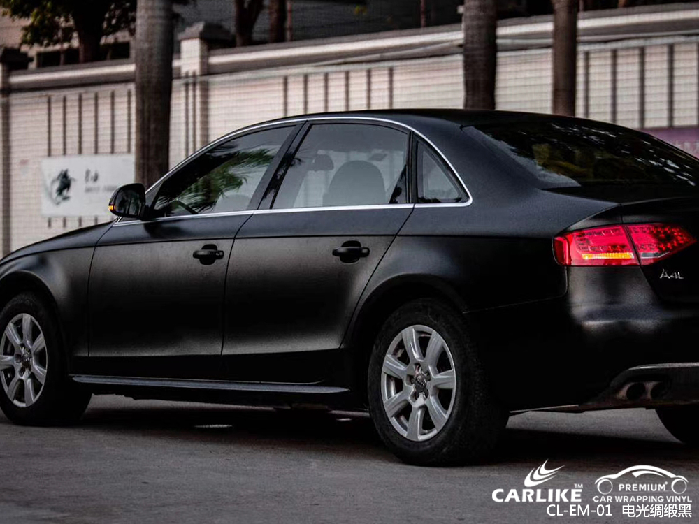 CARLIKE卡莱克™CL-EM-01奥迪电光绸缎黑全车贴膜