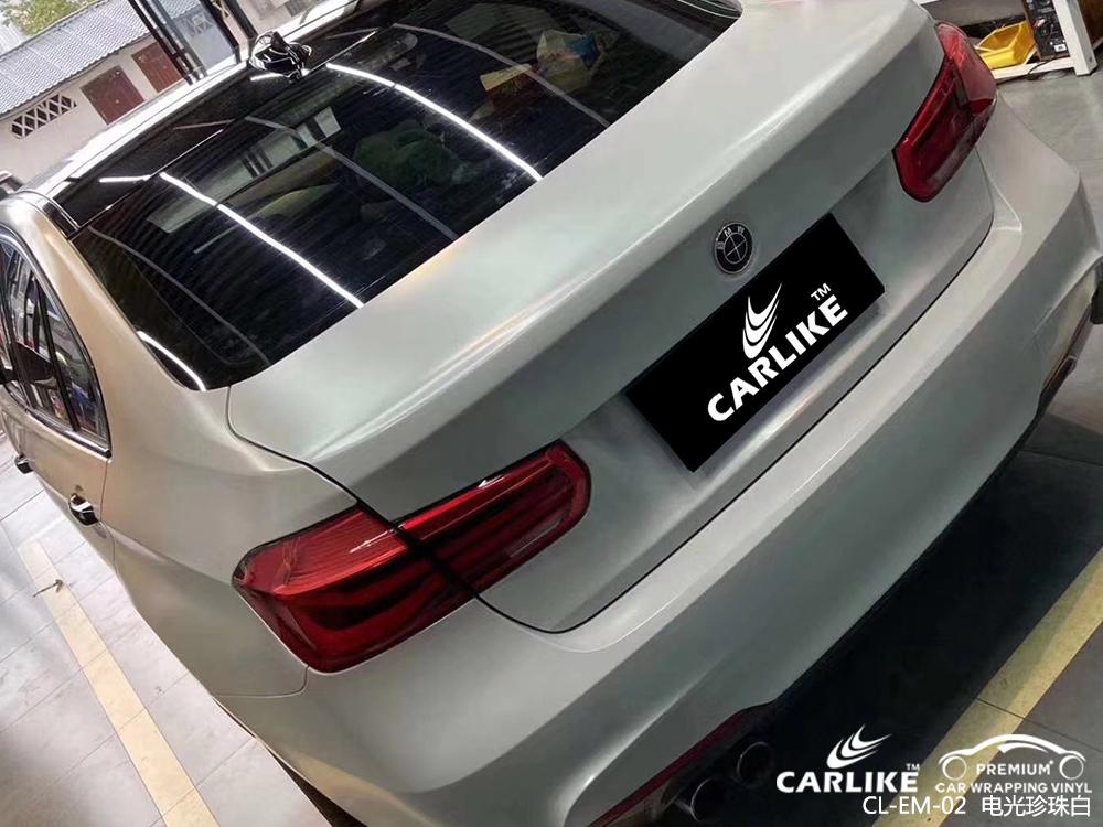 CARLIKE卡莱克™CL-EM-02宝马电光珍珠白汽车改色