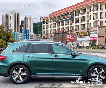 通化奔驰glc级全车改色电光祖母绿汽车贴膜贴车效果图