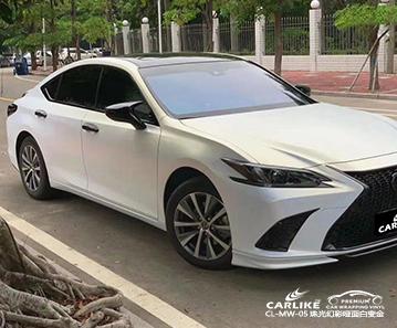 榆林雷克萨斯GS全车改色珠光幻彩哑面白变金汽车贴膜贴车效果图