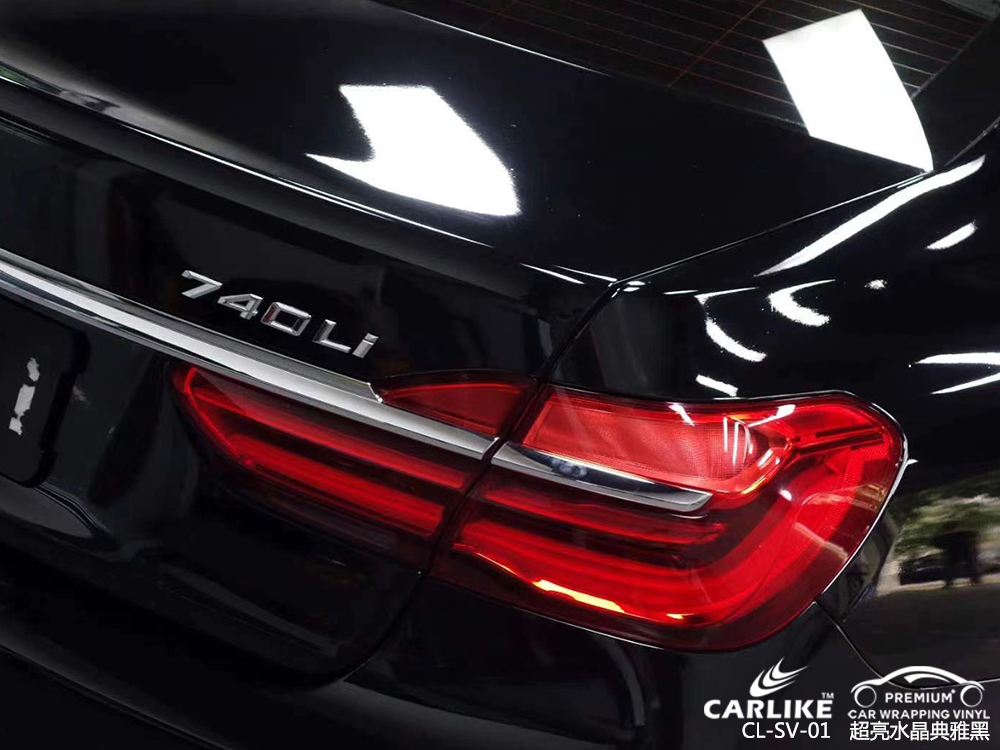 CARLIKE卡莱克™CL-SV-01宝马超亮水晶典雅黑汽车改色