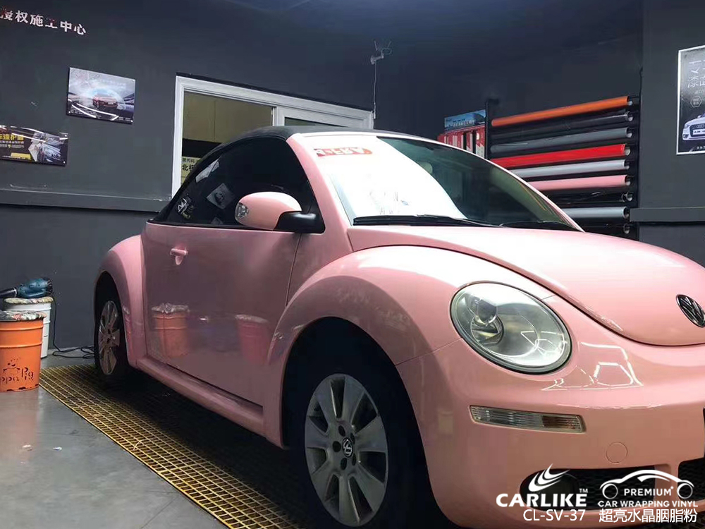 CARLIKE卡莱克™CL-SV-37大众超亮水晶胭脂粉车身贴膜