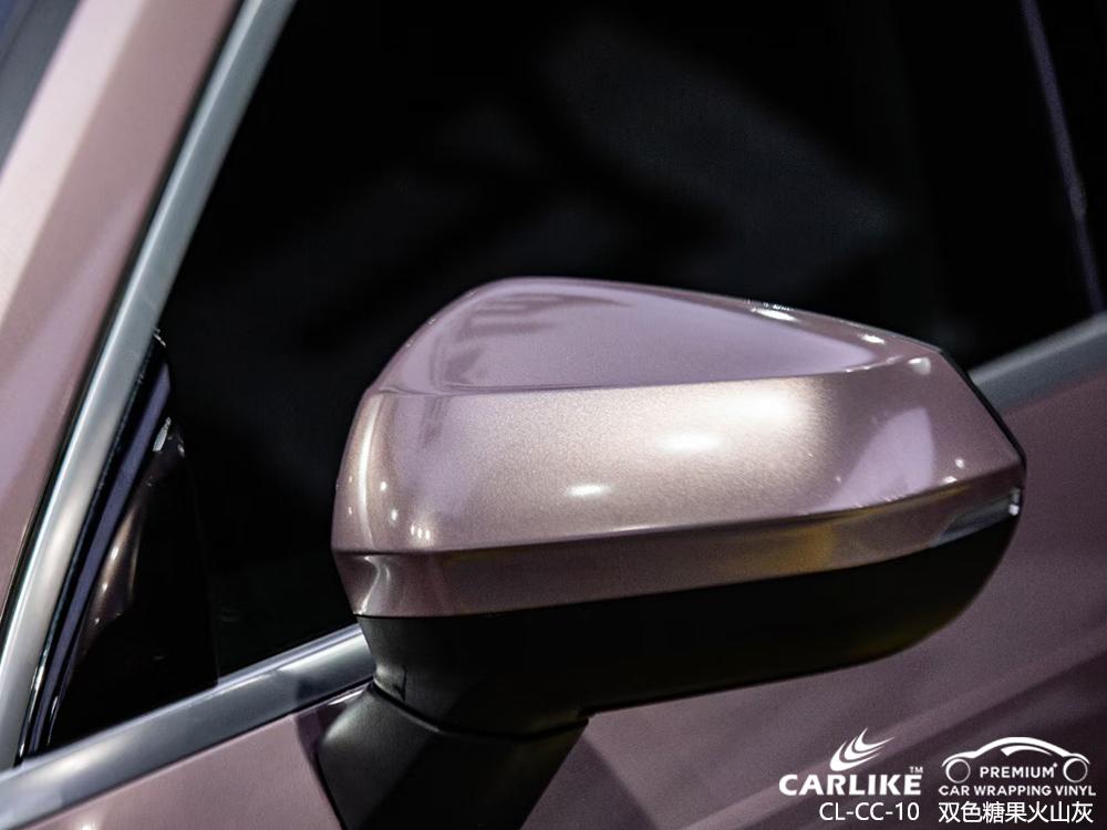 CARLIKE卡莱克™CL-CC-10奥迪双色糖果火山灰整车改色