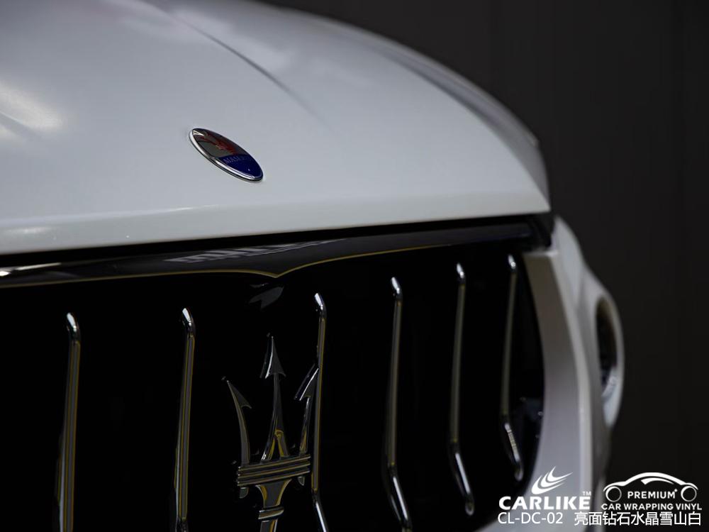 CARLIKE卡莱克™CL-DC-02玛莎拉蒂钻石水晶雪山白整车改色