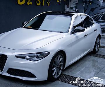 CARLIKE卡莱克™CL-EM-02阿尔法电光珍珠白车全车改色