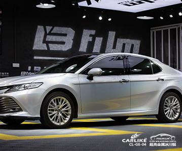 CARLIKE卡莱克™CL-GE-04丰田超亮金属冰川银车身贴膜