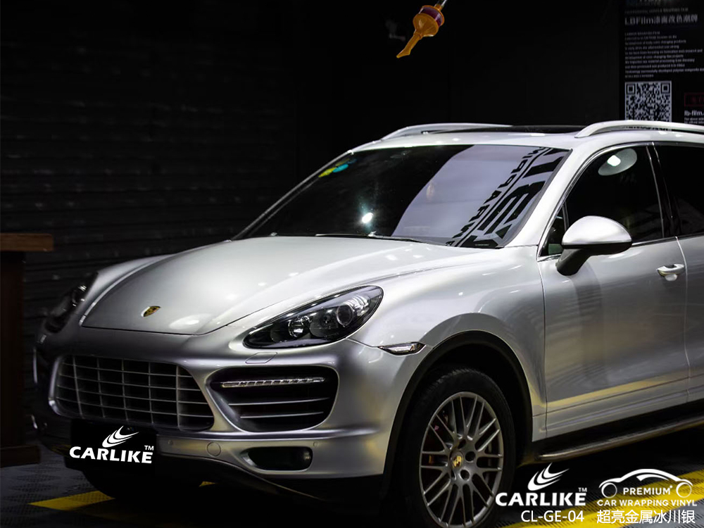 CARLIKE卡莱克™CL-GE-04保时捷超亮金属冰川银整车改色