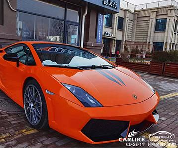 CARLIKE卡莱克™CL-GE-11兰博基尼盖拉多超亮金属烈焰橙整车改色