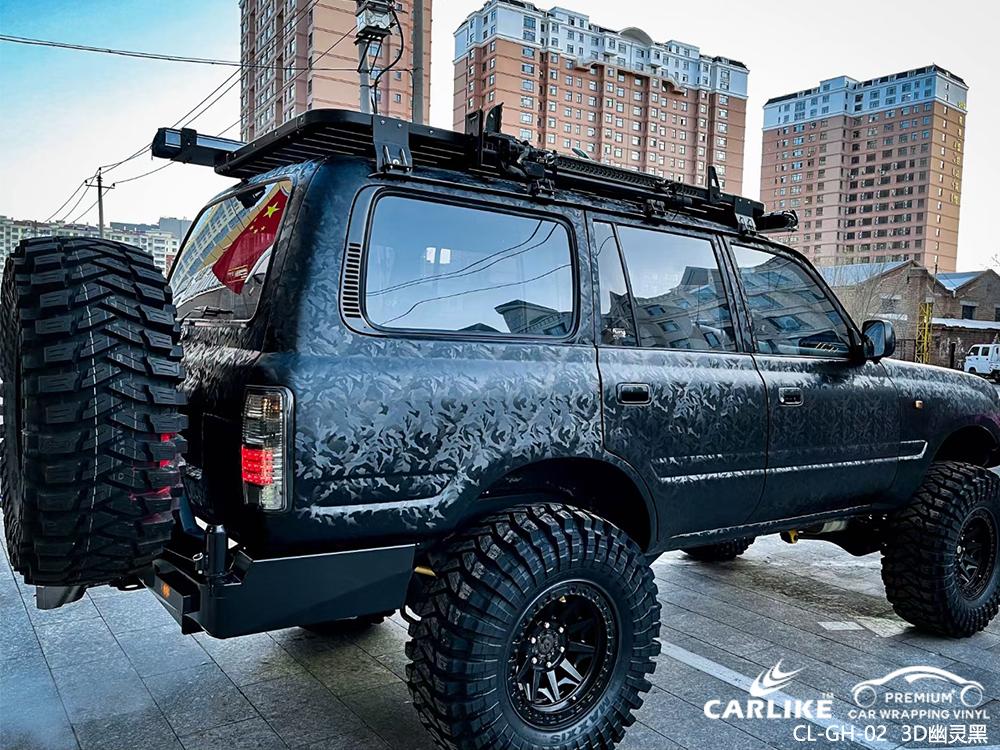 CARLIKE卡莱克™CL-GH-02悍马3D幽灵黑整车改色