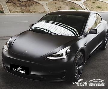 CARLIKE卡莱克™CL-MS-01特斯拉超哑绸缎典雅黑整车改色